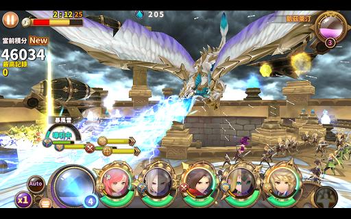 Diosa Force 5.0.5 screenshots 6