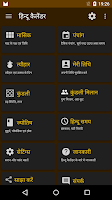 Screenshot of Hindu Calendar