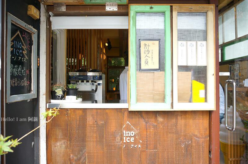 INO ICE 紅豆餅霜淇淋專賣店-3