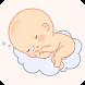 ルナルナ:無料で生理/排卵日予測 生理日管理アプリ