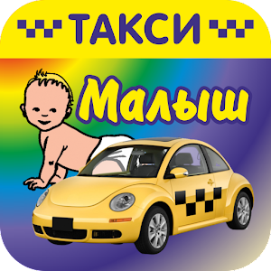 Tải Такси Малыш APK