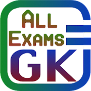 All Exams GK - new version available‏