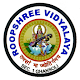 Roopshree Vidyalaya Download on Windows