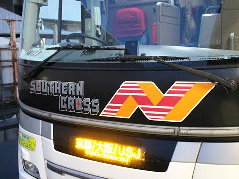 南海バス「サザンクロス」酒田線 ・477 酒田庄交バスターミナル改札中 その3