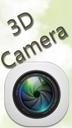 3D Camera No Crop