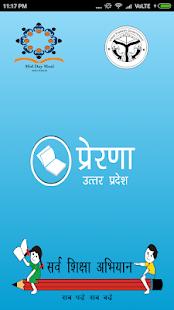 App PRERNA UTTAR PRADESH APK for Windows Phone