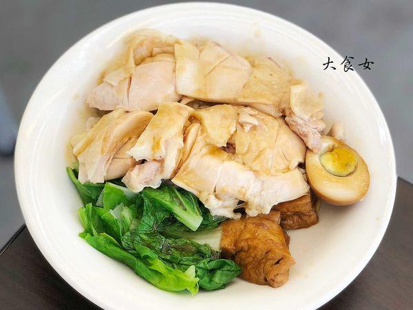 梁鑫雞肉飯專門店