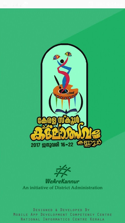 School Kalolsavam 2017- screenshot