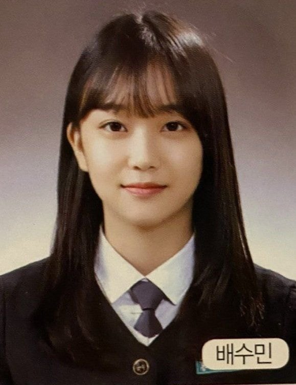 Sumin-middle-school-1