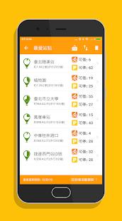 台北微笑單車 - Ubike/YouBike公共單車租借即時動態查詢(雙北/桃園/臺中/新竹/彰化)  螢幕截圖 8