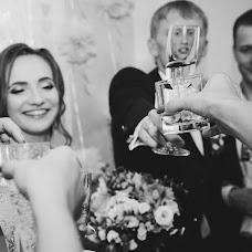 Wedding photographer Inna Nichiporuk (IDEN). Photo of 21.10.2015