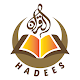 Quran Hadees for PC-Windows 7,8,10 and Mac
