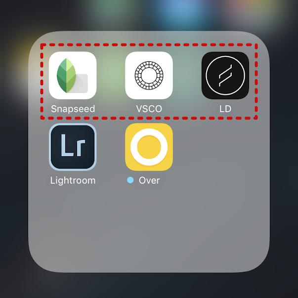 Cara Aku Edit Foto Untuk Instagram Vsco Snapseed Lens Distortion Sharon Loh