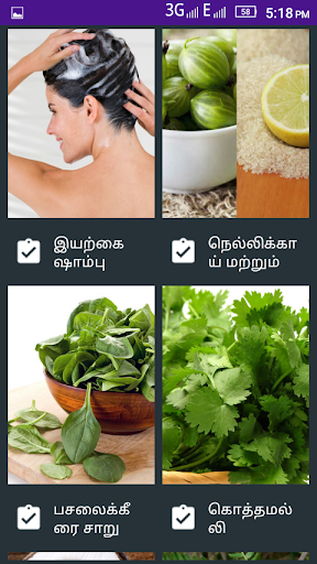 玩免費遊戲APP|下載Hair fall Control Tips Tamil app不用錢|硬是要APP