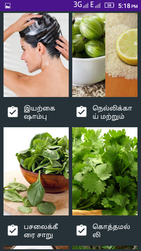 How To Reduce Hair Fall Naturally In Tamil