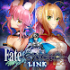Fate/EXTELLA LINK - Androidアプリ