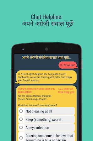 Hello English: Learn English 172 screenshot 13582