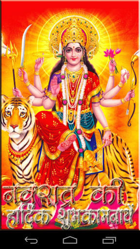 Navaratri Special All in One