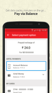 Mobile Recharge & Pay Bill- screenshot thumbnail