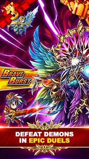 Brave Frontier RPG Screenshot