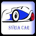 اسعار السيارات في سوريا icon