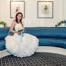 Wedding photographer Artur Kachura (Talesman). Photo of 29.11.2017