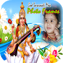 God Saraswati Maa Photo Frames icon