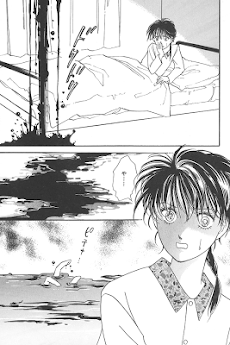 恐怖漫画山本まゆり 恐怖心霊コミック選 Vol.2のおすすめ画像4
