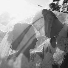 Wedding photographer Katya Utkina (Utkina). Photo of 20.07.2015