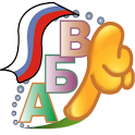 Russian ABC - Azbuka icon