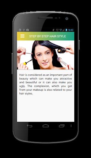 玩免費遊戲APP|下載HairStyle: Step by Step app不用錢|硬是要APP