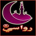 شات رواسي رمضان icon