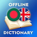 Bengali-English Dictionary icon