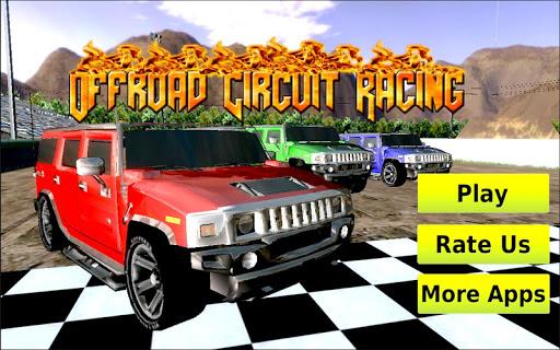 サーキットレーシング3D-道路オフ