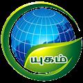 Yugam - Tamil Vasthu - Jothidam - Numerology