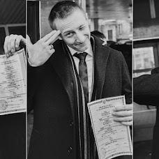 Wedding photographer Aleksandr Olovyannikov (unreal). Photo of 07.02.2013