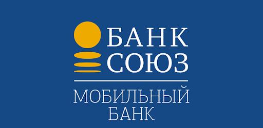банк ренессанс кредит тольятти график работы