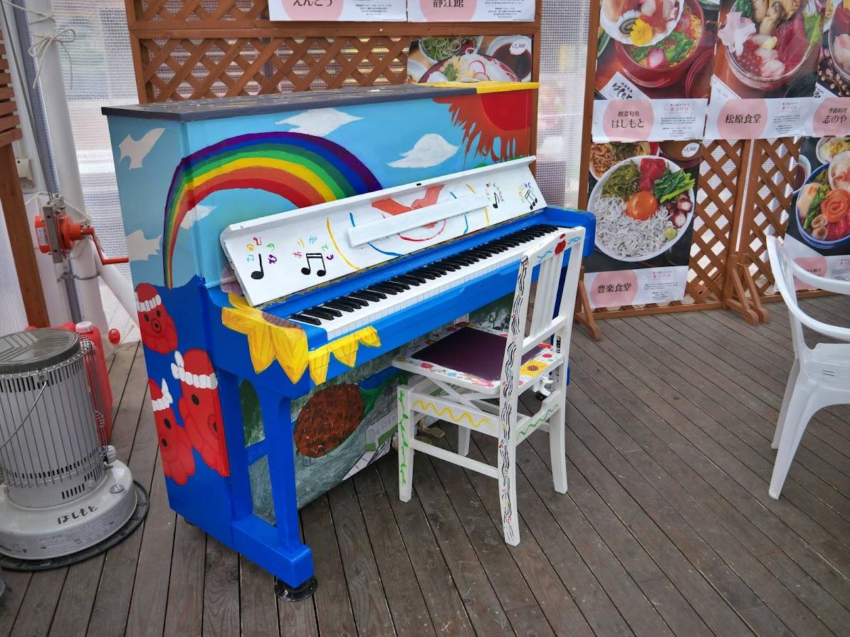 南三陸さんさん商店街のピアノ