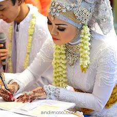 Wedding photographer Andi Kusuma (andimoto). Photo of 07.04.2017