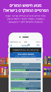 istudent-הנחות והטבות סטודנטים - náhled