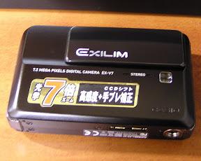 EXILIM Hi-ZOOM EX-V7 正面の画像