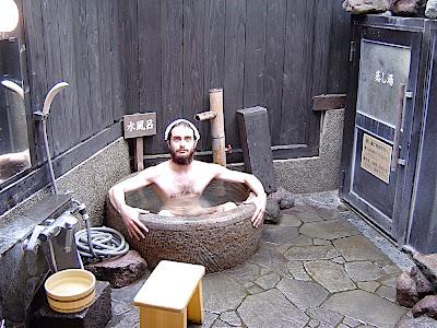 Onsen en Beppu — 別府温泉 — Spa in Beppu