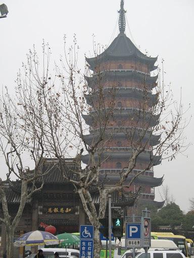 Somos chinos suzhou ciudad jard n for Hostal ciudad jardin