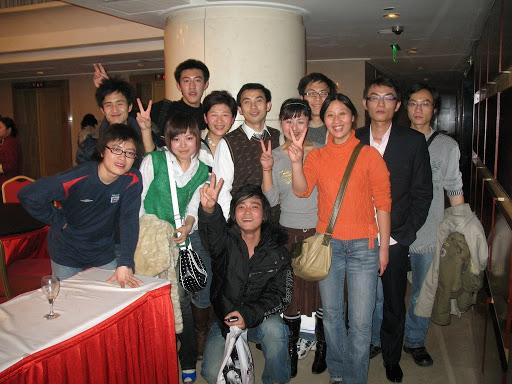 Compañeros chinos de departamento