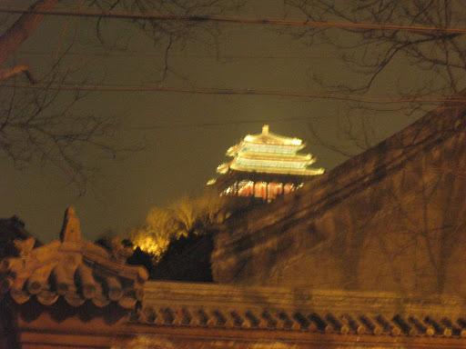Torre del Parque de JingShan