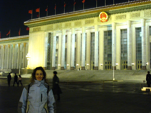 Congreso Chino