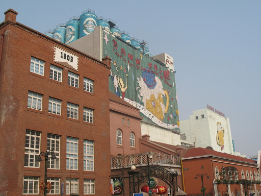 Cerveza Qingdao