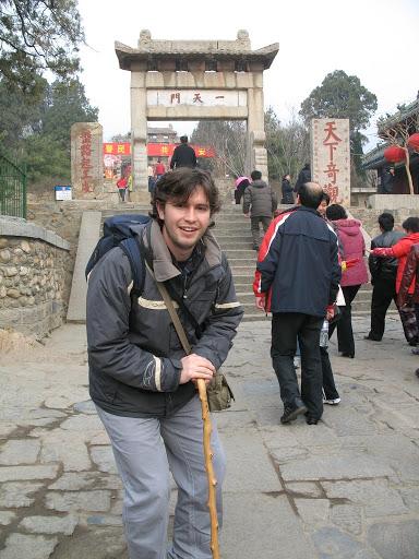 Primera puerta del cielo Taishan