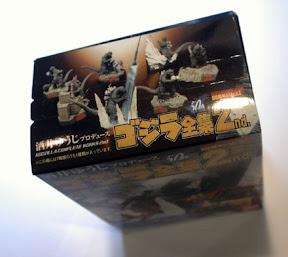 [逸品]哥吉拉來啦!ゴジラ全集2nd:名場面重現!