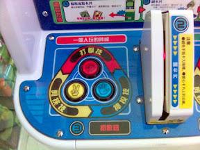[Game]小朋友的高級遊戲:甲虫王者